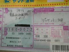 2008081810240000.jpg